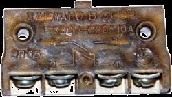 ВП-65