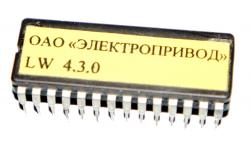 процессор (пзу) шулк пкл-17м