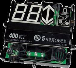 Индикатор-Дисплей D67 DMG