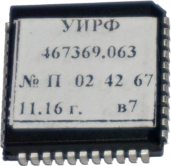 процессор уэл уирф 467369.063