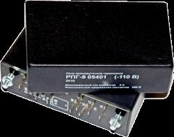 Реле РПГ-9-05301 -110В