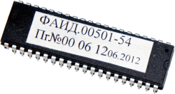 Процессор УКЛ КАФИ.00501-ХХ