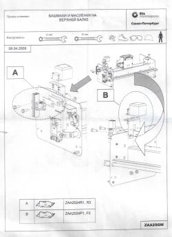 FAA435C1 d-6 Кронштейн