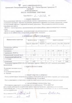 пкл-13-1 (больничный)