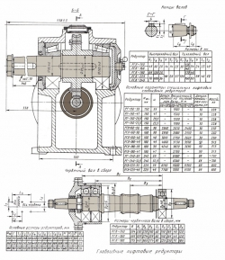 редуктор главного привода рч (ргл) 180х45 кмз 366ц.02.01.000