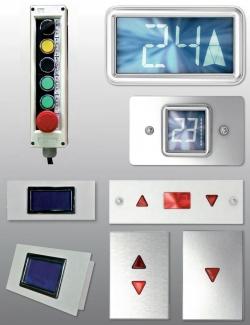 панель (лифтёра) приказа кмз